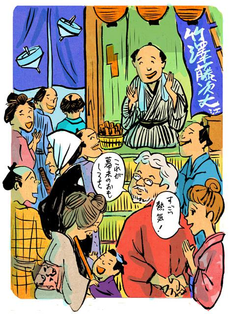 江戸アートナビ7