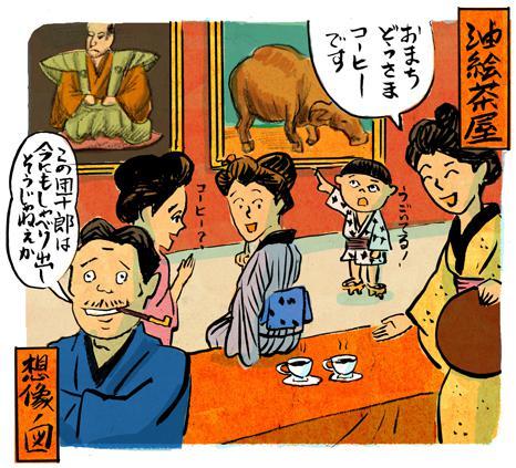 江戸アートナビ11
