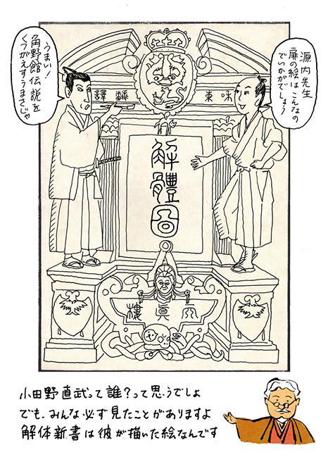 江戸アートナビ2
