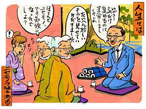 江戸アートナビ12