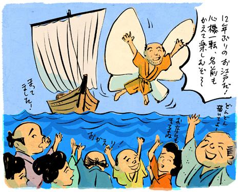 江戸アートナビ3
